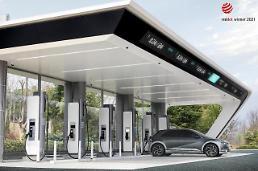 現代自グループの超高速充電ブランド「E–pit」公開