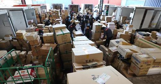 韩外籍劳工团体呼吁政府改善快递业劳动环境