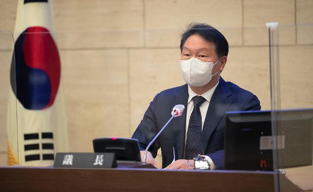 SK会长崔泰源出任大韩商工会议所会长