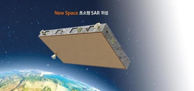 Hanwha Systems participates in project to develop small satellites