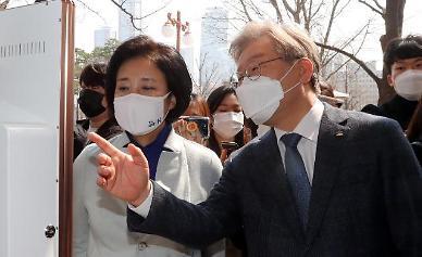[4·7 재보선] 박영선, 이재명 손 맞잡고 10만원 재난위로금 공감대 형성