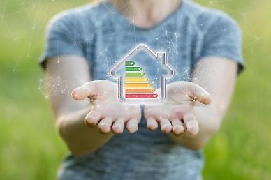 [1인 가구와 에너지] ② 에너지 절감 정책, 생활양식 변화 반영해야