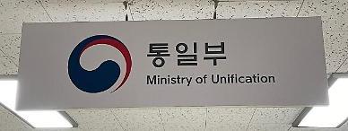 [공직자 재산공개] 서호 통일부 차관 33억·이인영 통일부 장관 11억