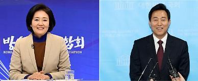 [4‧7재보선] 朴 '편의점 야간 알바'‧吳 '지하철 차량기지'…첫 선거운동