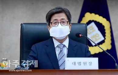[공직자 재산공개] 강영수 인천지법원장 498억…고위법관 1위