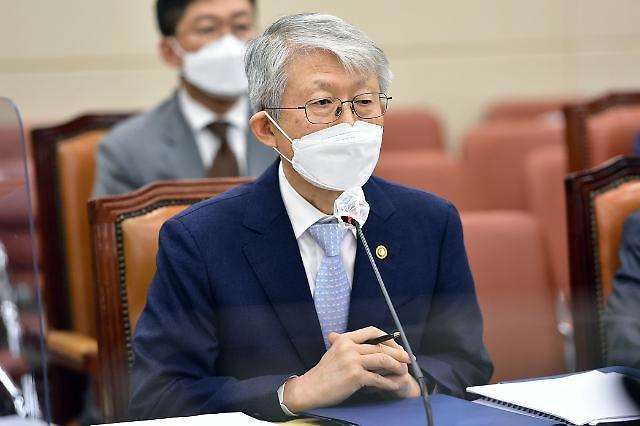 최기영 과기부 장관 재산 119억원...한상혁 방통위원장은 10.6억