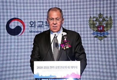 정의용·라브로프, 오늘 회담 후 공동 언론발표...대북·대미 메시지 주목