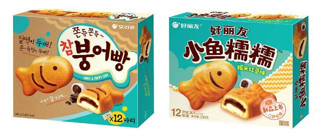 每秒卖1.5个 好丽友真鲫鱼饼上市十年走红中韩