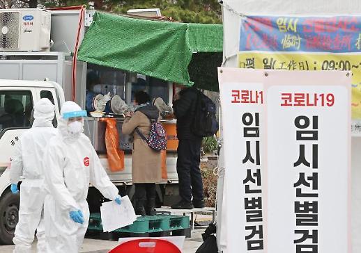 韩国新增430例新冠确诊病例 累计100276例