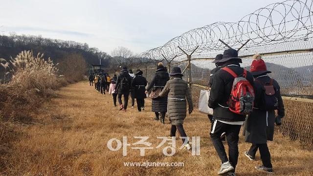 경기관광공사, 27일부터 임진강변 생태탐방로 운영 재개