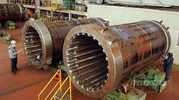 .Doosan Heavy ships nuclear waste storage casks for U.S. nuclear plant .