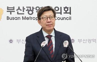 [4‧7 재보선] 與, 박형준 후보 '허위 재산신고'로 고발