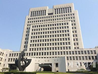 대법원 홍보성 기사에 기레기 댓글, 모욕죄 아니다
