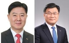 BNK, 주요 계열사 CEO 인사…부산은행장 안감찬, 경남은행장 최홍영