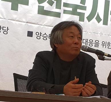 대법 박근혜 보톡스 했나 발언…명예훼손 아냐