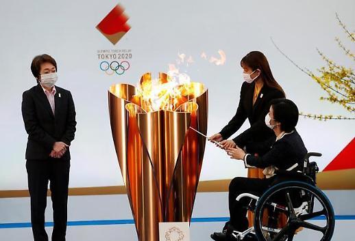 Lễ rước đuốc Olympic Tokyo 2020 chính thức được bắt đầu