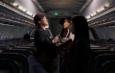 에어로케이, 가수 선우정아와 기내에서 게릴라 이벤트 개최