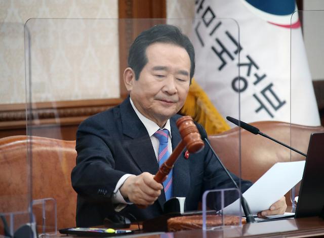 """丁총리 """"국회 추경안 신속 처리 감사...사업 집행에 속도"""""""