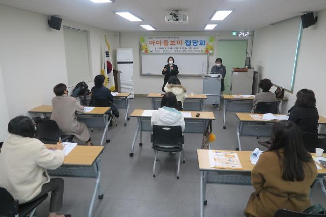 경산시, 아이돌봄지원사업 우수기관으로 선정