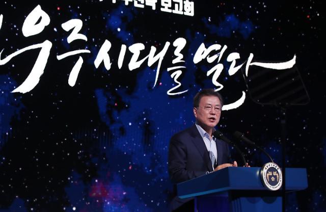 [포토] 대한민국 우주전략 보고회 참석한 문재인 대통령