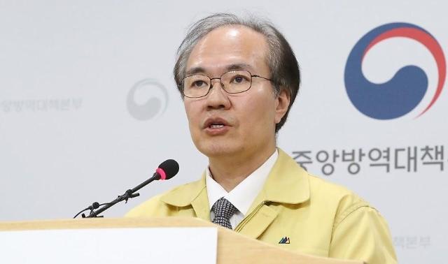 """[코로나19] 방역당국 """"국산 혈장치료제, 변이 바이러스에도 효과"""""""