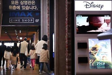영화 관람료 1만4000원…영화관 vs 관객들 엇갈린 목소리