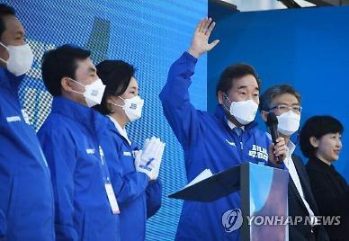 """[4‧7 재보선] 與 더벤져스, '더K' 유세단 출격…""""박영선·김영춘 지지해달라"""""""