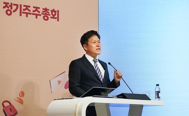 """박정호 SKT 대표 """"디즈니+, 웨이브를 경쟁자 취급"""" 디즈니 제휴 가능성 일축"""