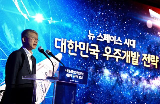 """최기영 과기부 장관 """"우주산업 육성해 세계 7대 우주강국 만들 것"""""""