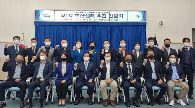부산시·베스핀글로벌, 부산 전문IT인력 2000명 육성 추진
