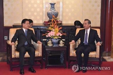 미·중 갈등 격화 속...한·중 외교장관, 내주 중국서 회담할 듯
