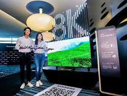 サムスンネオQLED TV、東南アジアへ上陸…シンガポール発売