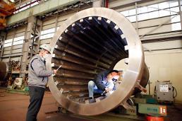 斗山重工業、「使用済み核燃料の貯蔵容器」米国に初輸出