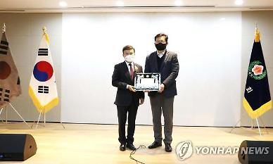 송영길, 광복회로부터 우리시대 독립군 대상 수상
