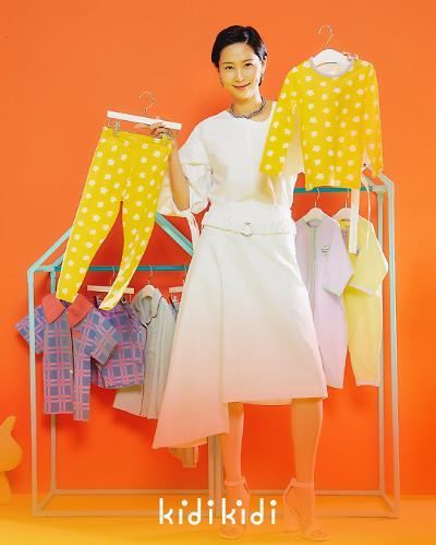 이랜드 키디키디 첫 광고모델에 김나영과 두 자녀