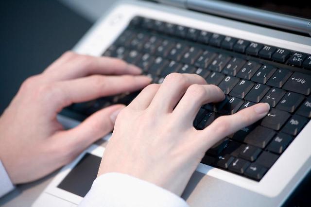 인터넷가입 사또통신, 고객맞춤형 결합할인 안내