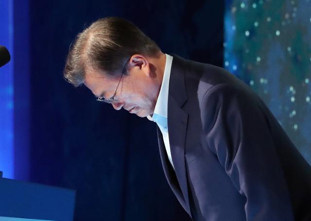文, 29일 긴급 반부패정책협의회 개최…부동산 투기 근절 방안 모색