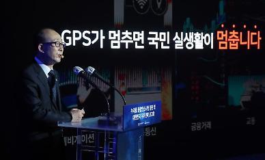 LIG Nex1 head urges strong initiative to push forward independent satellite-based navigation system