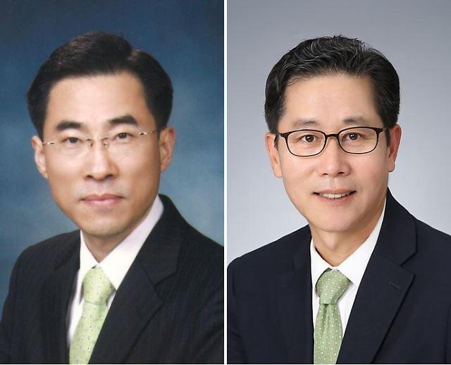 과기정통부, 용홍택 1차관·조경식 2차관 내정