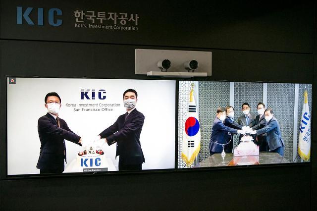 한국투자공사, 4번째 해외 거점 `샌프란시스코 사무소' 개소