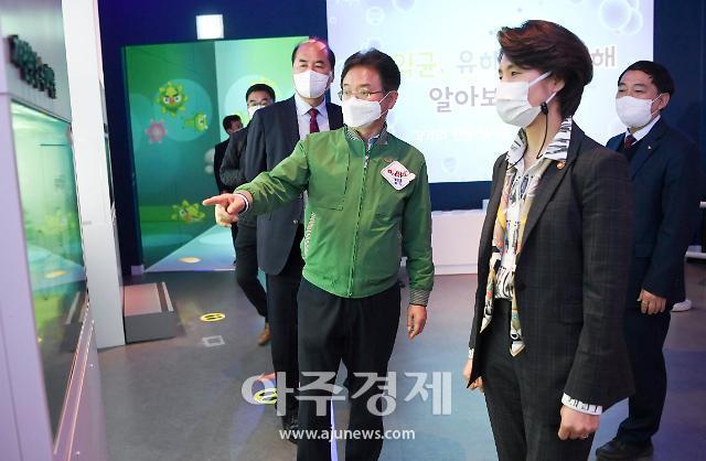 한정애 환경부장관, 경북 방문···경북도와 그린뉴딜 정책 논의