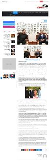 [이집트 The Egyptian Gazette] 한반도 평화 관련 아산정책연구원 신범철 센터장 인터뷰