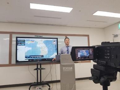한국해양교통안전공단, 여객선 신규 안전관리책임자 비대면 교육 실시