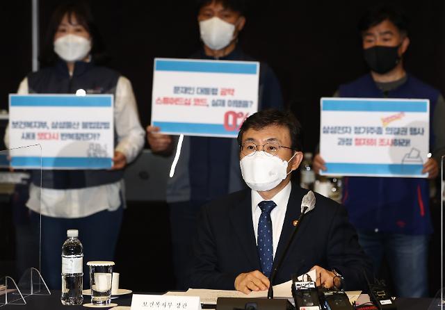 """권덕철 장관 """"국민연금, 국내주식 허용범위 중점 논의할 예정"""""""