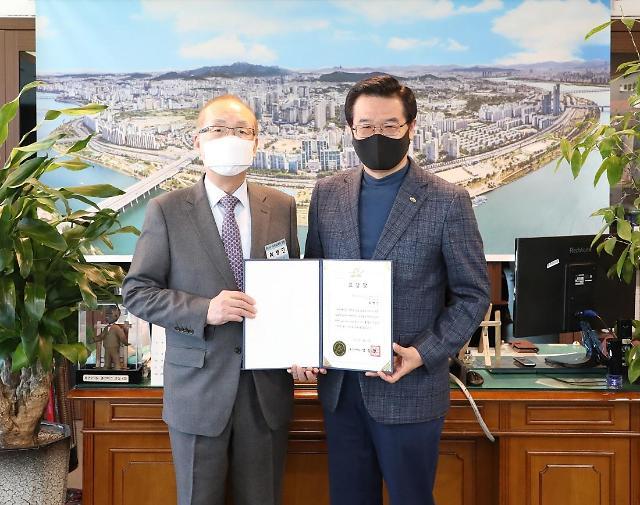 최병민 깨끗한나라 회장, 서울시 용산구 유공납세자 표창