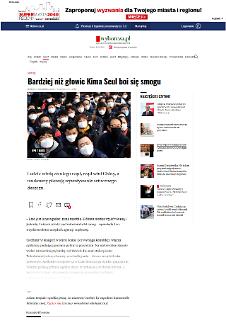 [폴란드 Gazeta Wyborcza] 한국 미세먼지에 대한 시민 인터뷰