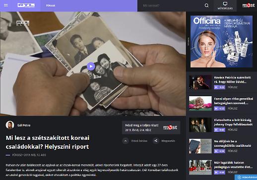 [헝가리 RTL Klub] 한국 분단 가정에 대한 보도