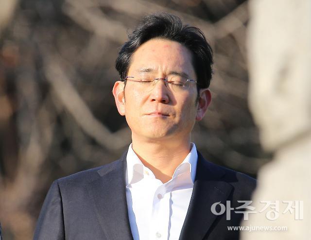 """검찰 """"수사중단 권고, 이재용 프로포폴 최종 처분때 검토"""""""
