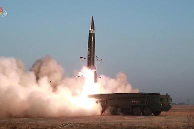 北, 바이든 유엔 결의 위반 발언에 반발...미사일 발사는 자위권