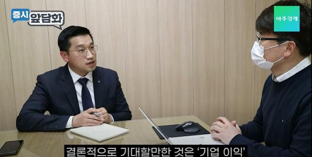 """[증시톡톡] 한국 증시, 상승 동력 점차 소멸…""""기업 실적이 기대 요인"""""""